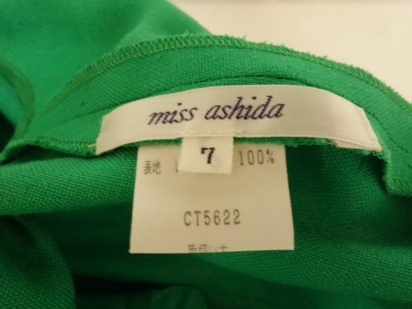 ミスアシダ ジャケット サイズ7 S グリーン