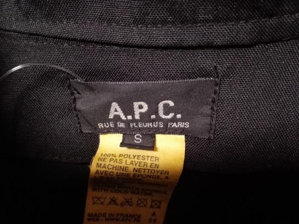 アーペーセー ブルゾン サイズS メンズ 黒
