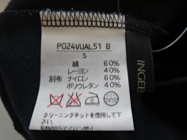 インゲボルグ 長袖カットソー サイズS 黒