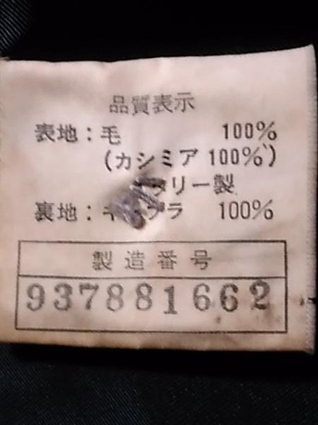 キミジマ コート レディース ダークグレー