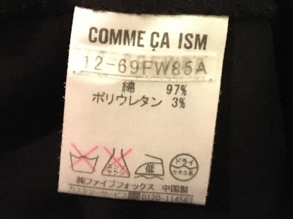 コムサイズム ロングスカート サイズS美品