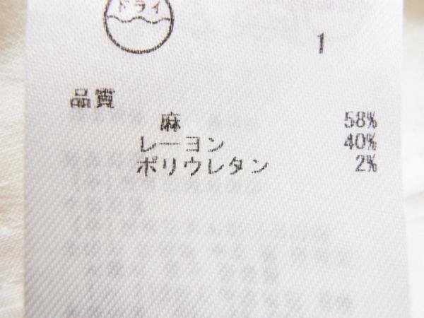 ニジュウサンク ジャケット サイズ38 M 白