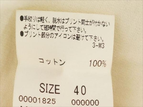 ホコモモラ 長袖Tシャツ サイズ40 XL