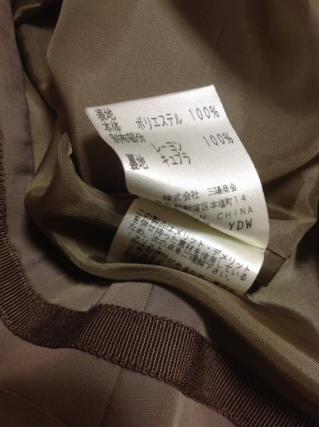 アマカ スカート サイズ38 M レディース