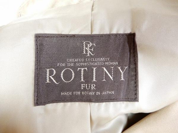 ロティニー コート サイズ9 M レディース