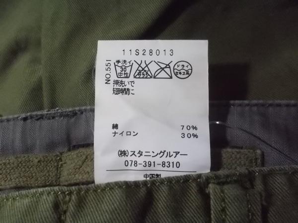スタニングルアー パンツ サイズ38 M