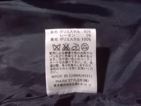 ボルニー コート サイズM レディース美品