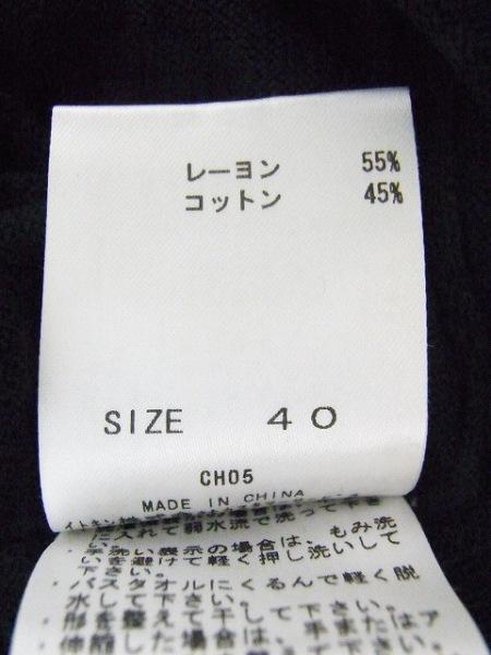 ホコモモラ 半袖セーター サイズ40 XL美品