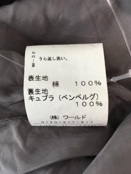 ドレステリア ワンピース サイズ36 S美品