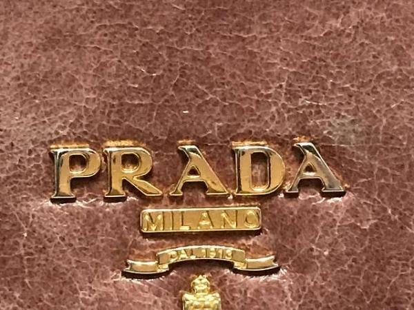 PRADA(プラダ) 長財布 - ピンク レザー