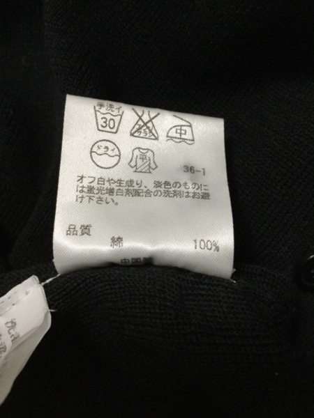 ソニアリキエル ブルゾン サイズ38 M レディース美品  黒 4