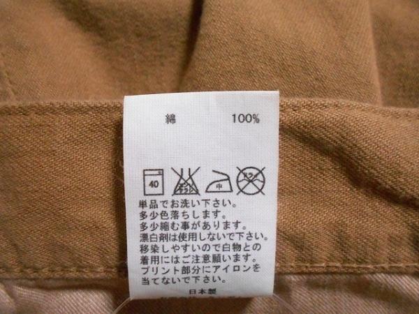 サキュウ パンツ サイズ0 XS レディース