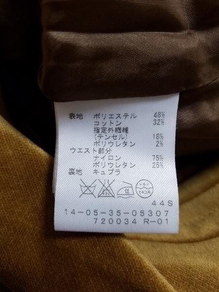 トゥモローランド スカート サイズ38 M レディース ブラウン 4