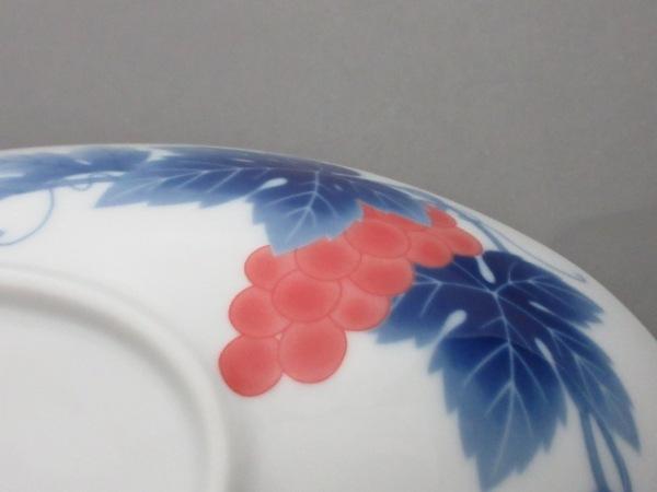 香蘭社(コウランシャ) 食器新品同様  白×ブルー×マルチ ブドウ 陶器