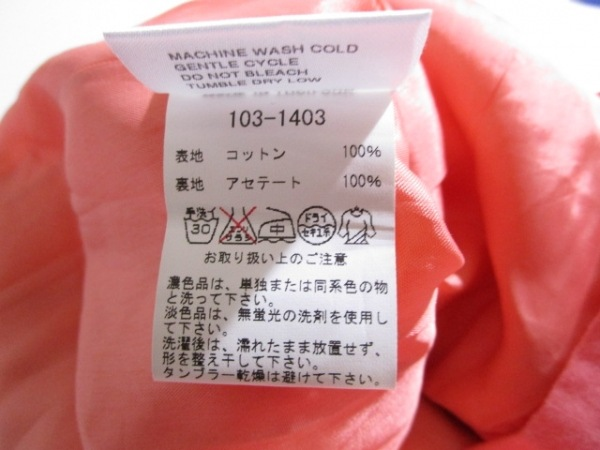 sretsis(スレトシス) パンツ サイズ38 M レディース ピンク