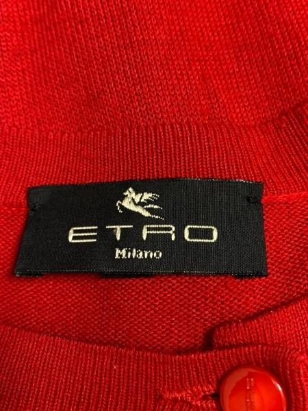 ETRO(エトロ) アンサンブル サイズ44 L レディース レッド×アイボリー×マルチ