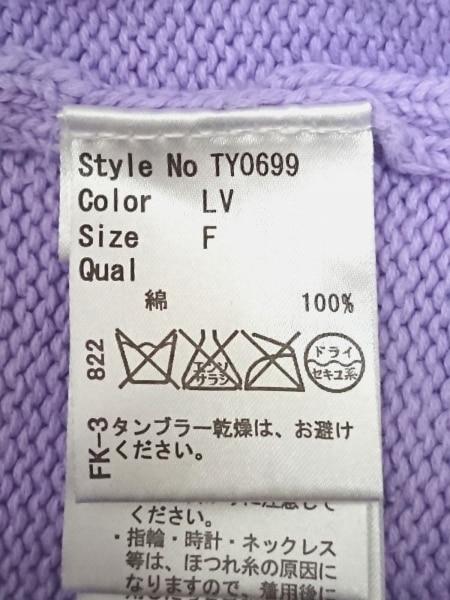 【中古】 ディスプレイケース 黒×白×シルバー 小物美品■ (レディ) プラスチック Rady