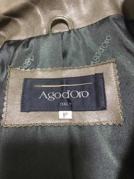 Ago D'oro(アゴドーロ) コート サイズF レディース美品  ブラウン×レッド×イエロー