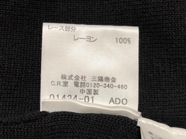 Premiere(プルミエール) スカートセットアップ サイズ38 M レディース 黒 ニット