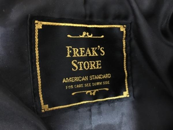 freak's store(フリークスストア) ダッフルコート サイズS レディース ブラウン 冬物