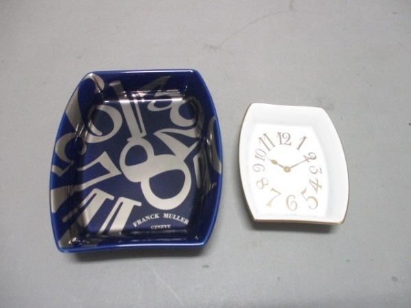 フランクミュラー 小物新品同様  ネイビー×シルバー×白 灰皿/大小2点セット 陶器