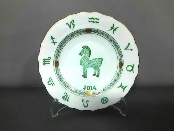 Herend(ヘレンド) 小物美品  白×グリーン×ゴールド 置物 陶器