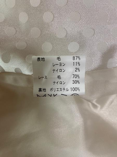 HARMONICA(ハーモニカ) コート サイズM レディース アイボリー 冬物/ロング丈