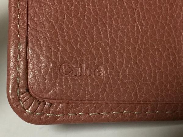 79db91b16565 ... Chloe(クロエ) キーケース パラティ ピンク 6連フック レザー ...
