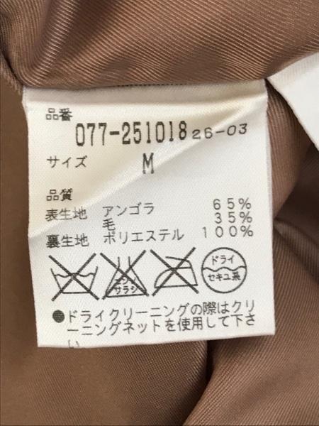 HUMAN WOMAN(ヒューマンウーマン) コート サイズ2 M レディース ライトブラウン 冬物