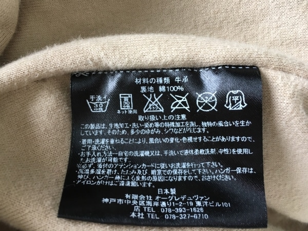 Sisii(シシ) トレンチコート レディース ベージュ レザー/冬物