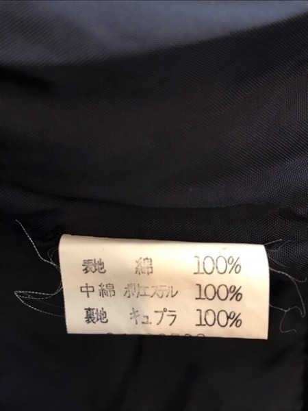 ジュンアシダ ジャケット サイズ7 S レディース ダークネイビー 4