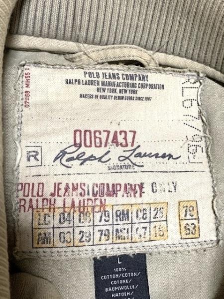 Polo Jeans(ポロジーンズ) ジャケット サイズL メンズ ライトグリーン ジップアップ
