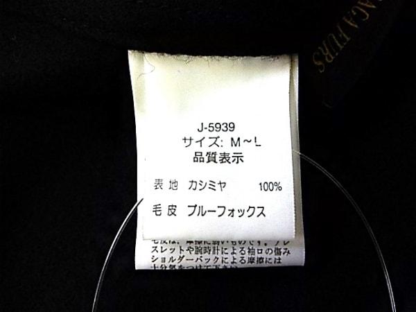 サガファー ポンチョ サイズM~L レディース 黒 ブルーフォックスファー/冬物