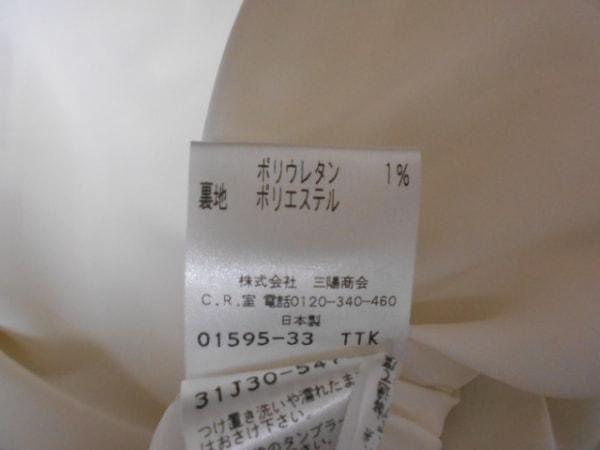 LEJOUR(ルジュール) ワンピース サイズ38 M レディース アイボリー×黒