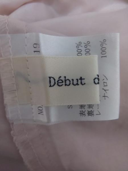 デビュードフィオレ ワンピース サイズ36 S レディース美品  ピンク レース