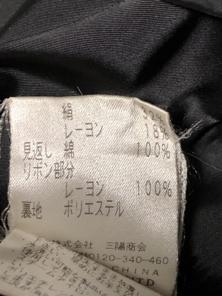 AMACA(アマカ) スカート サイズ38 M レディース美品  黒×ダークグレー×シルバー
