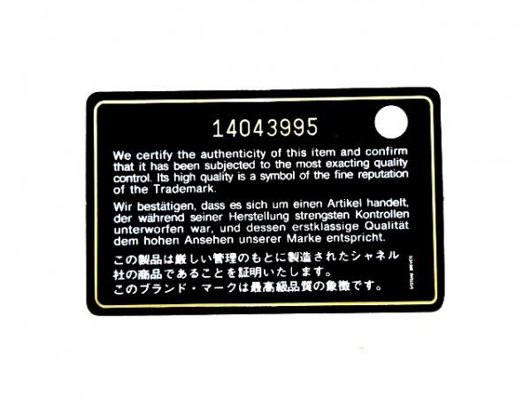 シャネル トートバッグ美品  パリビアリッツトートPM 黒×グレー 9