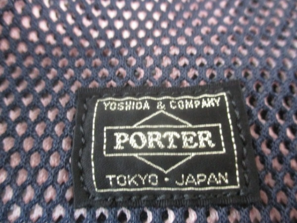 PORTER/吉田(ポーター) ショルダーバッグ美品  - ダークネイビー メッシュ 化学繊維