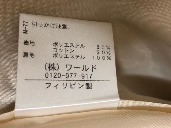 anatelier(アナトリエ) コート サイズ38 M レディース ベージュ 春・秋物