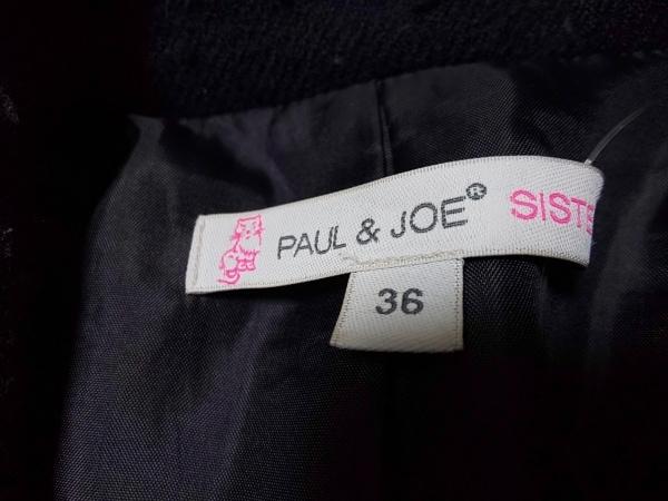 ポール&ジョーシスター コート サイズ36 S レディース ダークネイビー 冬物