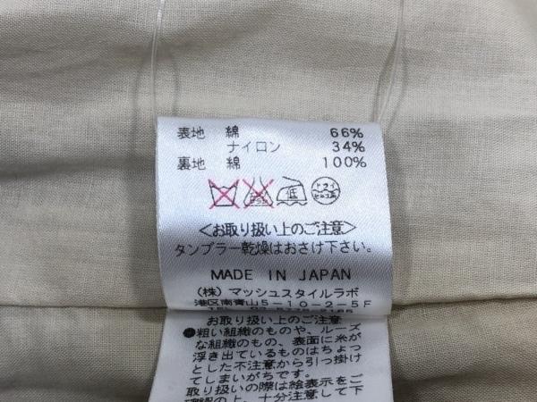 snidel(スナイデル) コート サイズ0 XS レディース アイボリー レース/春・秋物