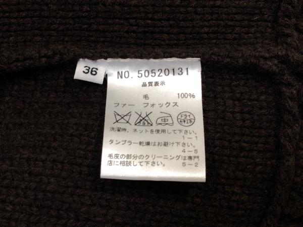 オールドイングランド コート サイズ36 S レディース ダークブラウン ニット/春・秋物