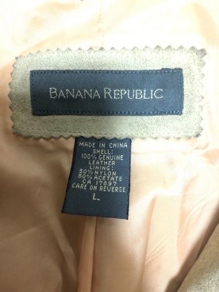 BANANA REPUBLIC(バナナリパブリック) ブルゾン サイズL メンズ ベージュ 春・秋物