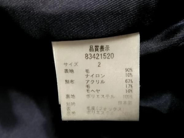 リランドチュール コート サイズ2 M レディース 黒×ベージュ ファー/冬物