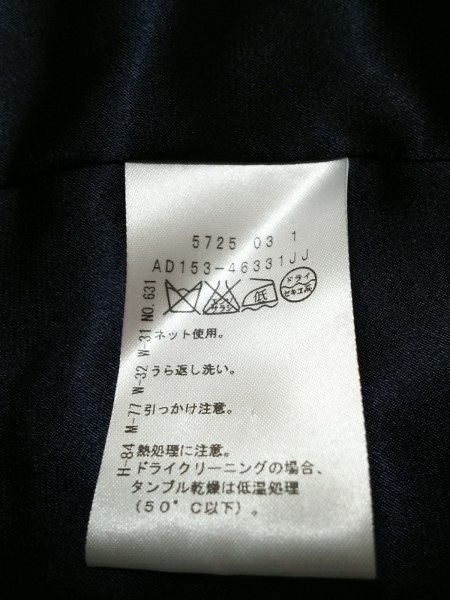 UNTITLED(アンタイトル) ジャケット サイズ2 M レディース ブルー×白×ネイビー ラメ