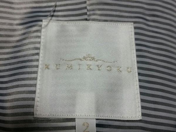 組曲 KUMIKYOKU(クミキョク) ジャケット サイズ2 M レディース美品  グレー