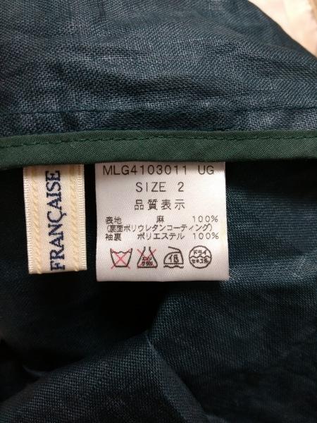 マリンフランセーズ コート サイズ2 M レディース ダークグリーン 春・秋物