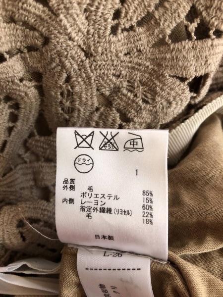 自由区/jiyuku(ジユウク) スカート サイズ40 M レディース グレー レース