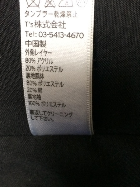 TOPSHOP(トップショップ) コート サイズ4 ( US ) レディース 黒 冬物/ショート丈