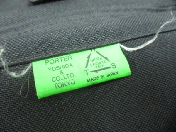 PORTER/吉田(ポーター) リュックサック ユニオン 黒 2way ナイロン